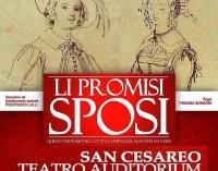 """San Cesareo – Senza Fili"""" ospita """"L'allegra Brigata"""" con """"Li Promisi Sposi"""""""