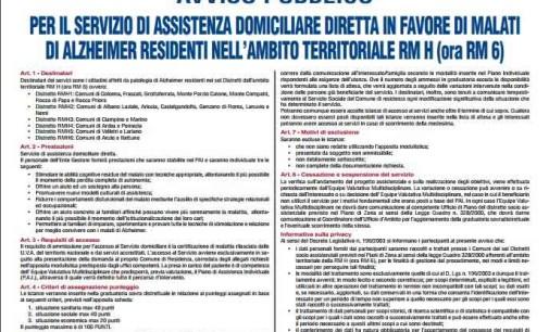 Albano, pubblicato l'avviso pubblico per l'assistenza domiciliare ai malati di Alzheimer