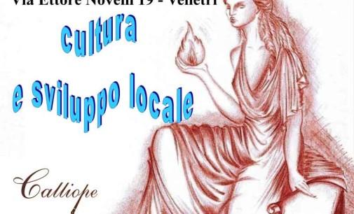 Cultura e sviluppo locale, un progetto per Velletri 2018