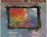"""Frascati – Teatro Capocroce """"L'isola che c'è"""""""