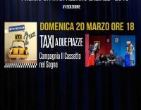 """Festival Nazionale di Teatro Amatoriale """"Premio città di Albano Laziale 2016"""""""