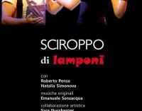 """Debutta a Roma """"Sciroppo di Lamponi"""""""