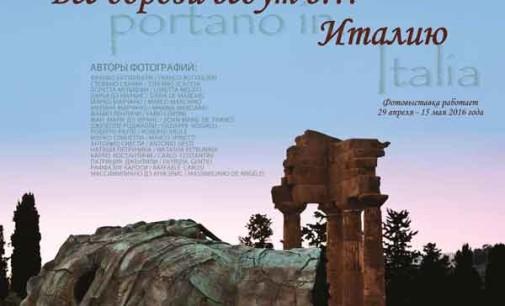 Il Gruppo fotografico Genzano porta l'Infiorata in Bielorussia