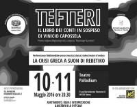 Teatro Palladium – TEFTERI, il libro dei conti in sospeso