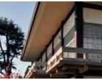 Eventi culturali organizzati dall'Istituto Giapponese di Cultura di Roma