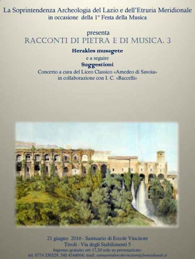 """Festa della Musica a Tivoli – Santuario di Ercole Vincitore """"Racconti di pietra e musica"""""""
