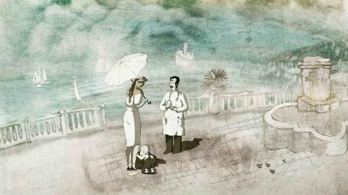 Pergola (PU) –Animavì Festival Internazionale del Cinema d'animazione poetico