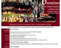 Il Comune di Monte Porzio Catone spegne i fuochi e le luminarie in segno di solidarieta'