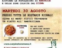 Carpineto Romano uniti per aiutare le zone del Centro Italia colpite dal sisma