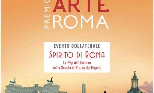 Premio Arte Roma 2016 e Spirito di Roma