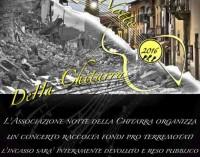 """""""Notte della Chitarra"""", concerto per i terremotati del Centro Italia"""