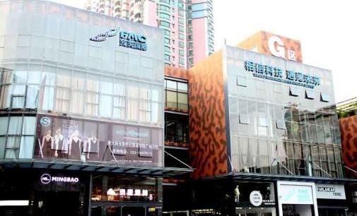 L'istituto Secoli inaugura  la nuova sede in Cina a Guangzhou