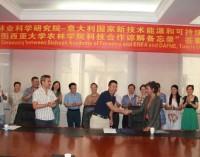 Agricoltura: cooperazione Italia-Cina per sviluppo coltivazione nocciolo