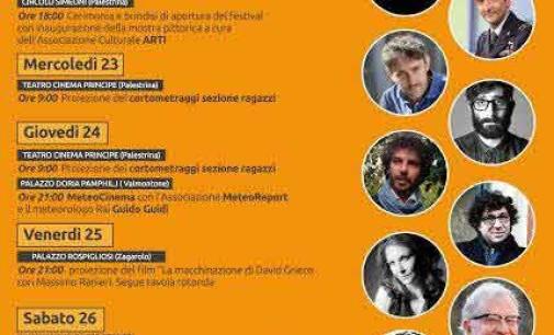 """Palazzo Rospigliosi di Zagarolo –  """"I 400 Corti Film Fest"""""""
