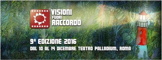 Teatro Palladium – Visioni Fuori Raccordo