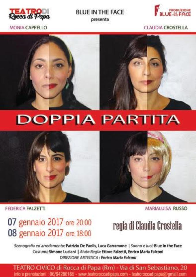 DOPPIA PARTITA AL TEATRO CIVICO DI ROCCA DI PAPA