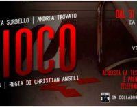 Teatro Cometa Off – Il Gioco