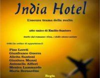 India Hotel-L'oscura trama della realtà a Roma