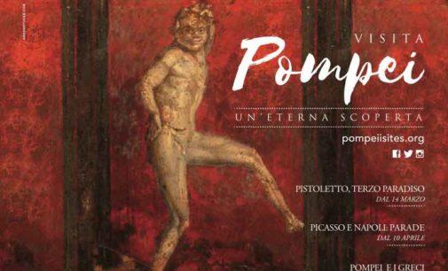Pompei: Urban Vision tra gli sponsor del terzo paradiso di Michelangelo Pistoletto