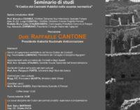 """Pompei – Seminario di Studi """"Il Codice dei Contratti Pubblici nella recente normativa"""""""