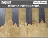 """Mostra Fotografica """"Prospettive Romane"""""""
