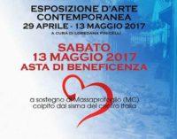 Arte: una mostra e una gara di solidarieta' a Roma per Massaprofoglio