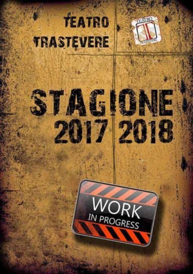 Teatro Trastevere – Il nuovo bando artistico per la stagione 2017/2018