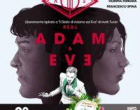"""EstArte 2017: mercoledì 28 giugno, spettacolo teatrale """"Real Adam and Eve"""" al Museo"""