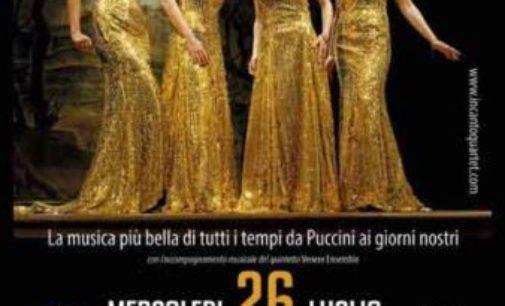 Concerto delle Incanto Quartet presso il Teatro Romano di Ostia Antica