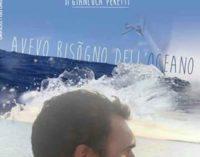 """Velletri – """"Cinema sotto le Stelle"""": Peretti presenta il suo """"Avevo bisogno dell'oceano"""""""