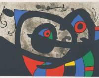 """Recanati – Miró  """"Le lézard aux plumes d'or"""""""
