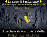 La notte di San Lorenzo a Cerveteri