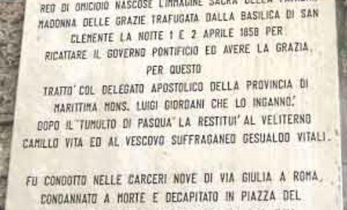 """Polo espositivo Juana Romani """"Sa fumato co na zoffiata de naso"""""""