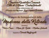 Albano Laziale, domenica 6 agosto inizia il Festival della Rotonda