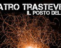 """Teatro Trastevere – """"EXPO""""  LA NUOVA STAGIONE ARTISTICA 2017/2018"""