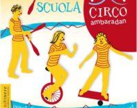 Bergamo – OPEN DAY della Scuola Circo 2017/2018