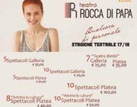 La nuova stagione del Teatro di Rocca di Papa