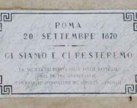 Roma, 20 settembre 1870,  ricordate?