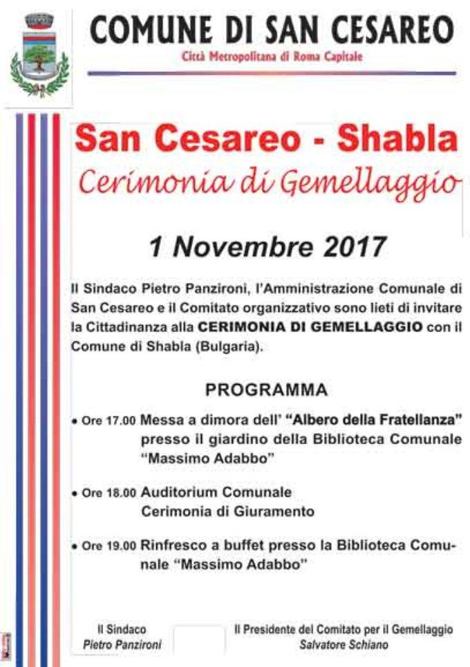 Cerimonia per la Firma del Gemellaggio tra San Cesareo e Shabla (Bulgaria)