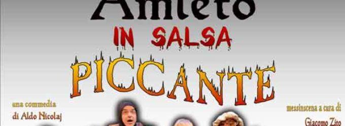 Ariccia – Amleto in salsa piccante