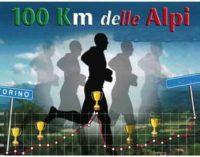 """100km delle Alpi: C'ero anch'io con """"Personal Best"""" 12h10′"""
