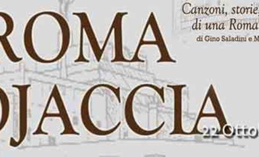 """Teatro di Rocca di Papa""""Roma Bojaccia – Canzoni, storie, delitti e amori di una Roma di altri tempi"""""""