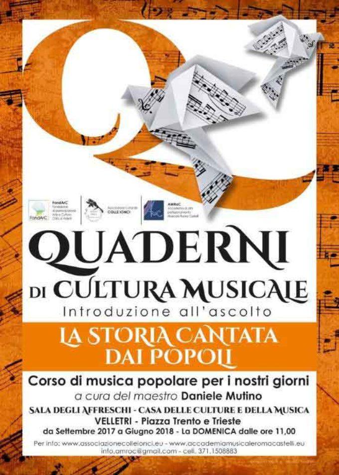 Accademia di alto perfezionamento Musicale Roma Castelli