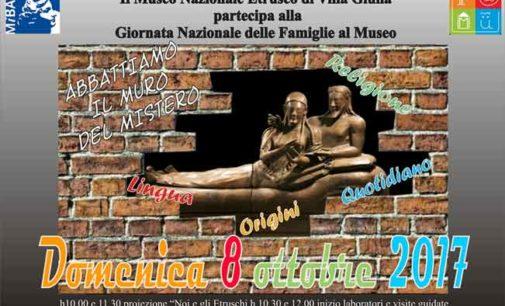 """Museo Nazionale Etrusco di Villa Giulia – """"""""Abbattiamo il Muro del Mistero"""""""