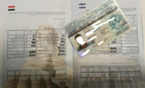 Ciampino. Cittadino iracheno trovato alla guida con patente falsa