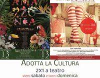 Teatro di Rocca di Papa –  Amazzonia