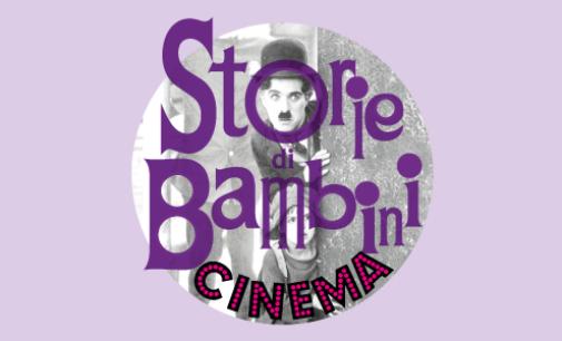 I capolavori del cinema da vedere a Venezia con la mostra Storie di Bambini
