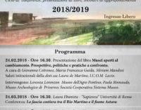 """Museo Civico Archeologico Lavinium –  """"PROSPETTIVE"""""""