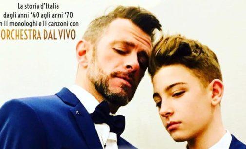 """A grande richiesta torna """"Jukebox"""", ma questa volta father & son, al Teatro del Torrino 2 marzo 2018 ore 21:00 – via Sciangai, 10 – Roma"""