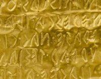 """21 febbraio 2018 GIORNATA NAZIONALE DEL BRAILLE XI edizione a Villa Giulia """"Gli Etruschi alla scoperta del Braille"""""""